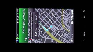 Google Maps Navigation in Greece Free HD Video
