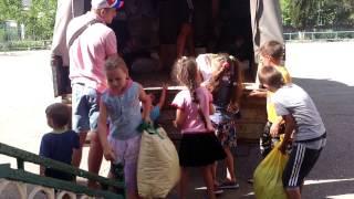Помощь детям Донбасса 2014