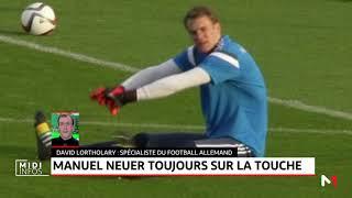 Manuel Neuer toujours sur la touche