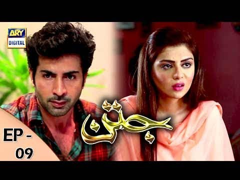 Jatan - Episode 9 - 16th November 2017 - ARY Digital Drama