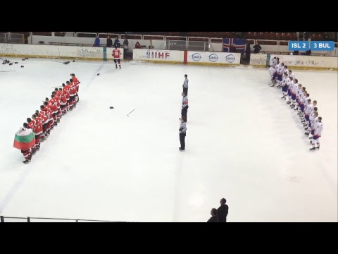 2018 IIHF ICE HOCKEY U20 WORLD CHAMPIONSHIP Division III: Iceland - Bulgaria