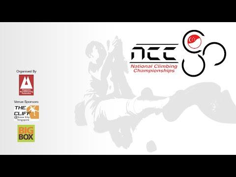 National Climbing Championships 2016 Bouldering Qualifications (Senior Female)