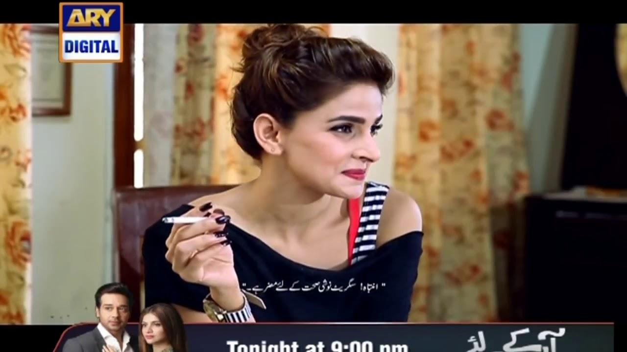 Besharam drama episode 20