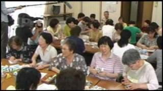 交野市天の川七夕まつり2009 No,1