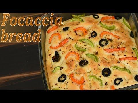 how-to-make-focaccia-bread-|-focaccia-bread-recipe-|-italian-bread-recipe-|-home-made-tasty-bread