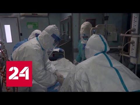 Коронавирус стремительно расширяет свою географию - Россия 24