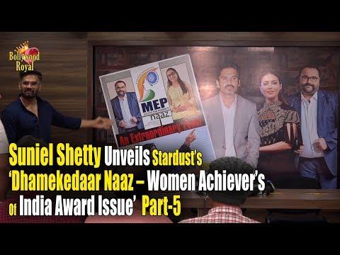 Suniel Shetty Unveils Stardust's 'Dhamekedaar Naaz – Women Achiever's Of India Award Issue' Part-5