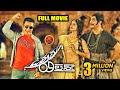 Uttama Villain Full Movie   2019 Telugu Full Movies   Kamal Hassan   Andrea Jeremiah   Pooja Kumar