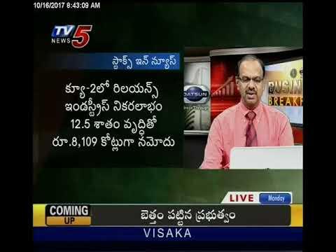 16th October 2017 TV5 News Business Breakfast
