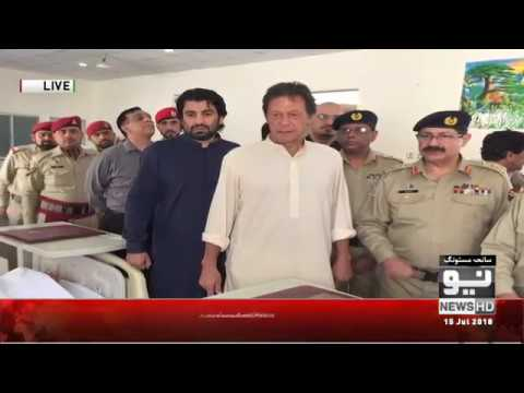 Quetta: Imran Khan Press Conference | 15 July 2018