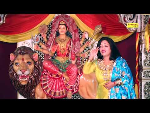 माता रानी के हिट भजन : माँ कब दर्श दिखाओगी || Pooja Sayak || Biggest Hit Mata Rani Bhajan