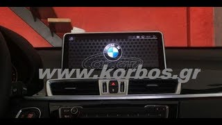 Bmw X1 with 10.25 Inches Android 4.4.4  Multimedia www.korbos.gr
