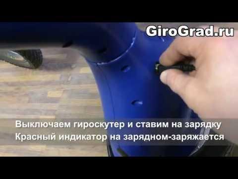 работа на своей газели рефрижератор в подольске - YouTube