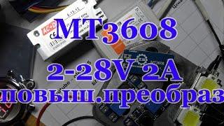 MT3608 2A 2 28V повышающий преобразователь c aliexpress