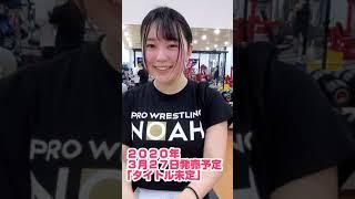 マッスルジム金沢店 http://musclegym.jp/studio/kanazawa.html.