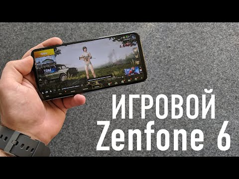 Лучший игровой смартфон 2019? Asus Zenfone 6
