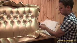 Перетяжка (обивка, ремонт) мягкой мебели на дому своими руками(Перетяжка мягкой мебели на дому. Обивка и ремонт мебели своими руками. Если вам нужна новая недорогая мягка..., 2015-07-22T15:32:50.000Z)