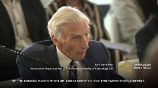 Lord Rees | London | World Majlis