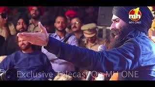 Kanwar Grewal Performs -Live Show - Full Video