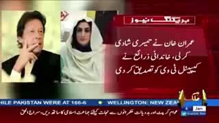imran khan Got Married 3rd time   big News😎