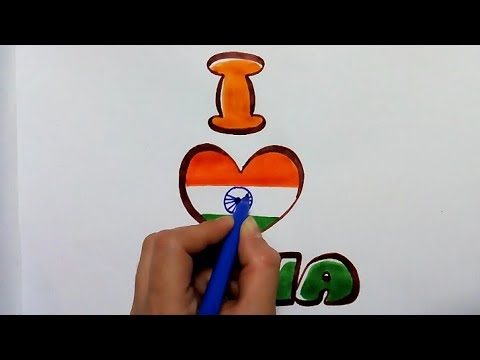 how to write I love india || independence day poster drawing