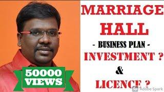 திருமண கல்யாண மண்டபம் / Marriage Hall Business Plan and Ideas in Tamil
