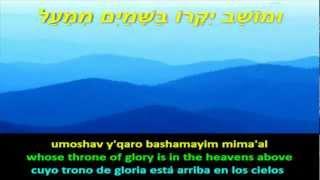Aleinu Leshabeah.mp4