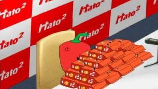 暴君ハバネロ主演「ザ・ムービー~暴言劇場~」 アニメ予告編(2007)