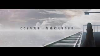 Wandering in my life(M3-2018秋、PV)