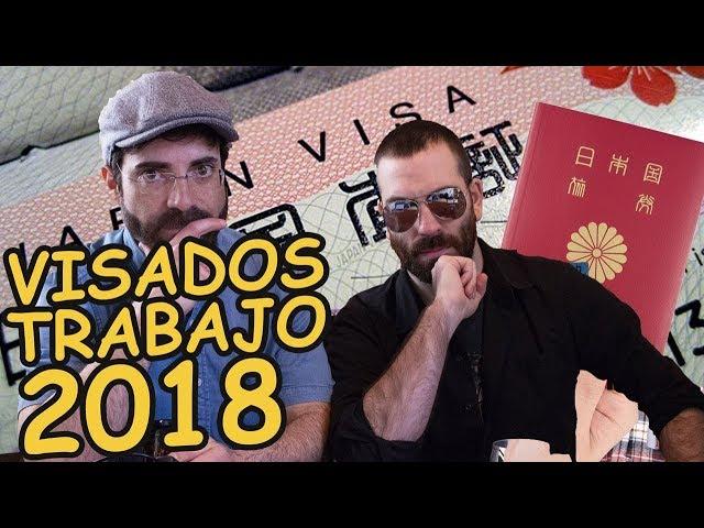 INFORMACIÓN DE VISADOS Y TRABAJO EN JAPÓN EN 2018