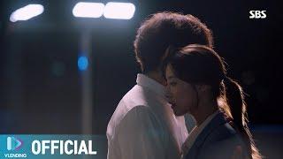 [MV] 진실 -  Way Back (Acoustic Ver.) [의사 요한 OST Part.6 (Doctor John OST Part.6)]