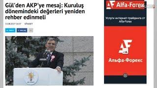 Աբդուլլահ Գյուլը՝ նորից թուրքական մամուլի առաջին էջերին