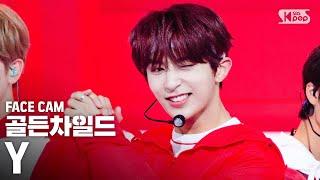 [페이스캠4K] 골든차일드 와이 'Pump It Up' (Golden Child Y FaceCam)│@SBS Inkigayo_2020.10.11.