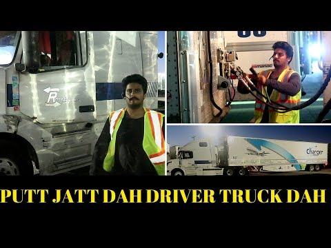 TRUCK DRIVER IN CANADA (TORONTO TO MONTREAL)CHARGER LOGISTICS