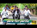 Yara teri yari ko // Heart touching new OFFICIAL song // cover by MCB Group 2018 Mp3