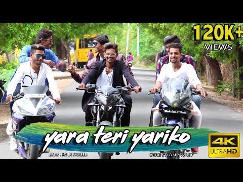 Yara teri yari ko // Heart touching new OFFICIAL song // cover by MCB Group 2018