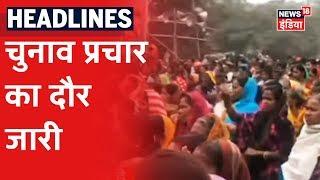 Jharkhand के Giridih में Chirag Paswan ने की चुनावी रैली
