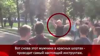 Координатор беспорядков в Москве прикрывался грудным ребёнком