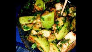 Masala pyara/Guava chat by cooking with Girija/अमरूद की चाट बनानेे की आसान विधी