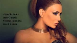 Viviane Mrad - Ayam / فيفيان مراد - ايام
