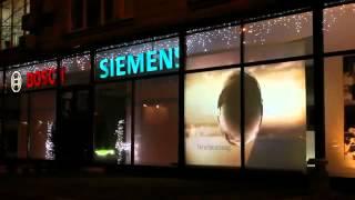 Видео витрина