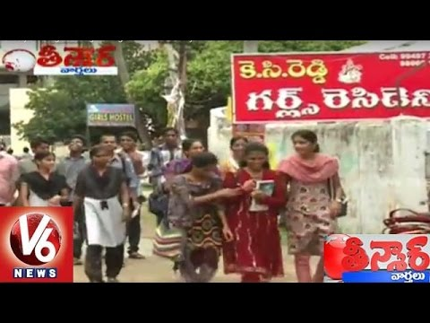 Special Story On Unemployed Engineering Students In India | Teenmaar News | V6 News