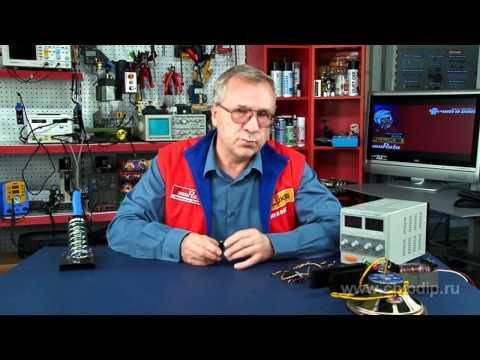 видео: Самый популярный усилитель низкой частоты на ...