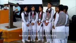ROSY PUBLIC SCHOOL WELCOME SONG FIRST TIME