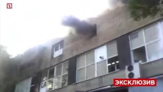 Лайф публикует видео с горящей типографией в Москве(, 2016-08-27T14:45:46.000Z)