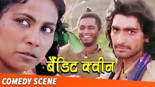 Download lagu फूलन देवी के साथ मजाक | Comedy Scene | Bandit Queen Hindi Movie Scene | NH Studioz