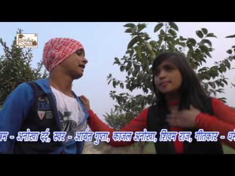 HD Video 2016 New Bhojpuri Best Said Song || Sajna Mor Sajna || Aryan Gupta, Kajal Anokha