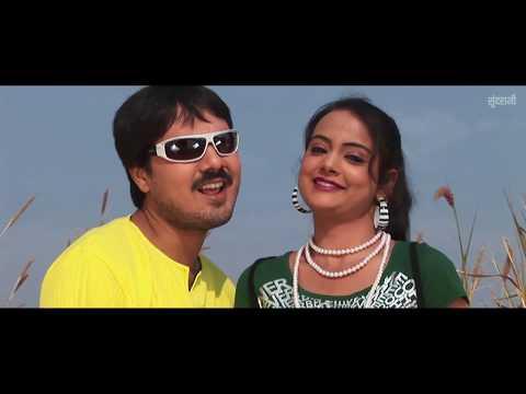 चढ़ती जवानी_chadti Jawani_mor Ghar Parivar_bundkhandi Superhit Movie Anuj Sharma, Reema Sinh