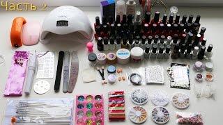 видео Наклейки для ногтей с Алиэкспресс: может ли идеальный маникюр быть экономным? ·. Алиэкспресс наклейки для ногтей: как найти, купить, дешево. Купить наклейки для ногтей. Виды наклеек, экономно, качественно. Правила удачной покупки.