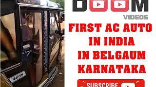 First  Fully AC Auto Rickshaw In India (Belgaum Karnataka)